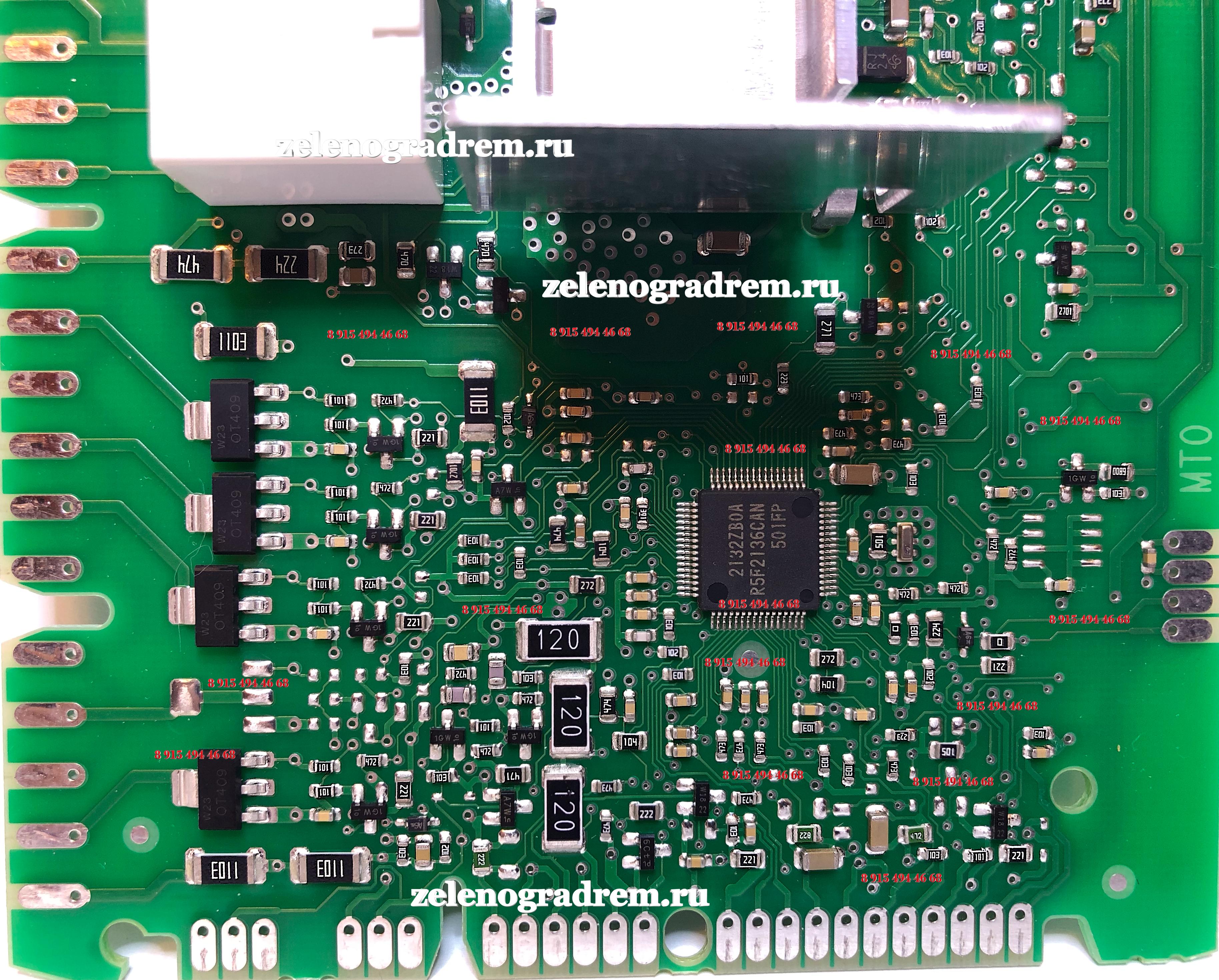 Электронный Модуль Посудомоечной Машины Bosch