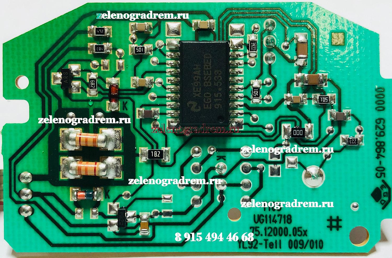 Модуль Управления Двух Зоной Конфоркой Bosch