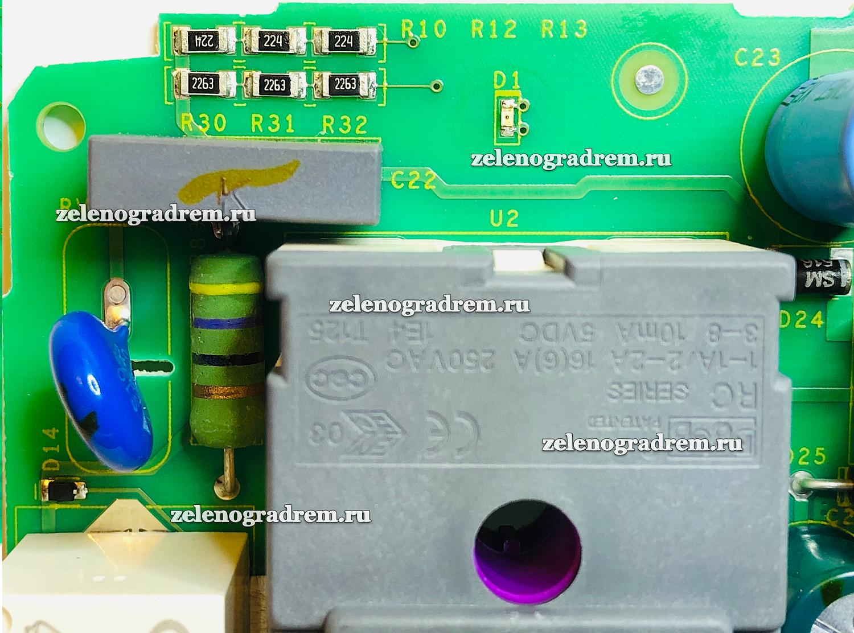 Электронный Модуль Управления Посудомоечной Машины Electrolux