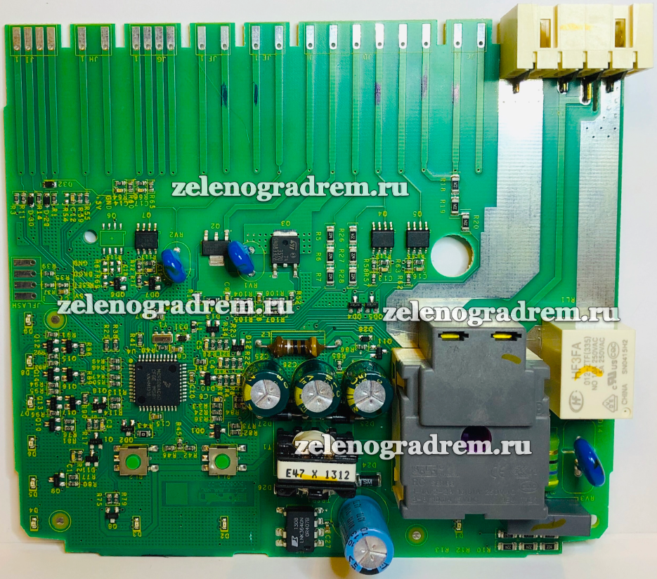 Модуль посудомоечной машины Electrolux