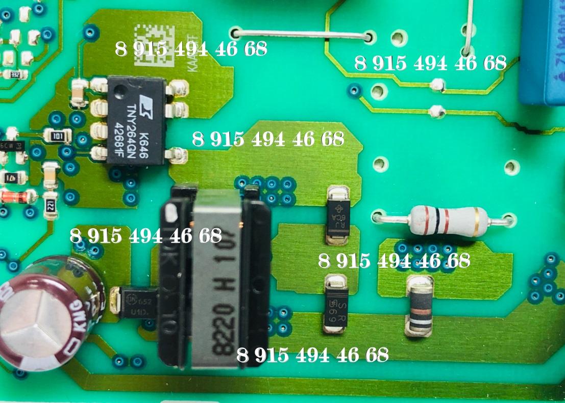 Ремонт Модулей Посудомоечных Машин Bosch В Зеленограде