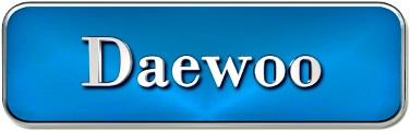 ремонт стиральных машин Daewoo в Зеленограде