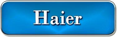 ремонт стиральных машин Haier в Зеленограде