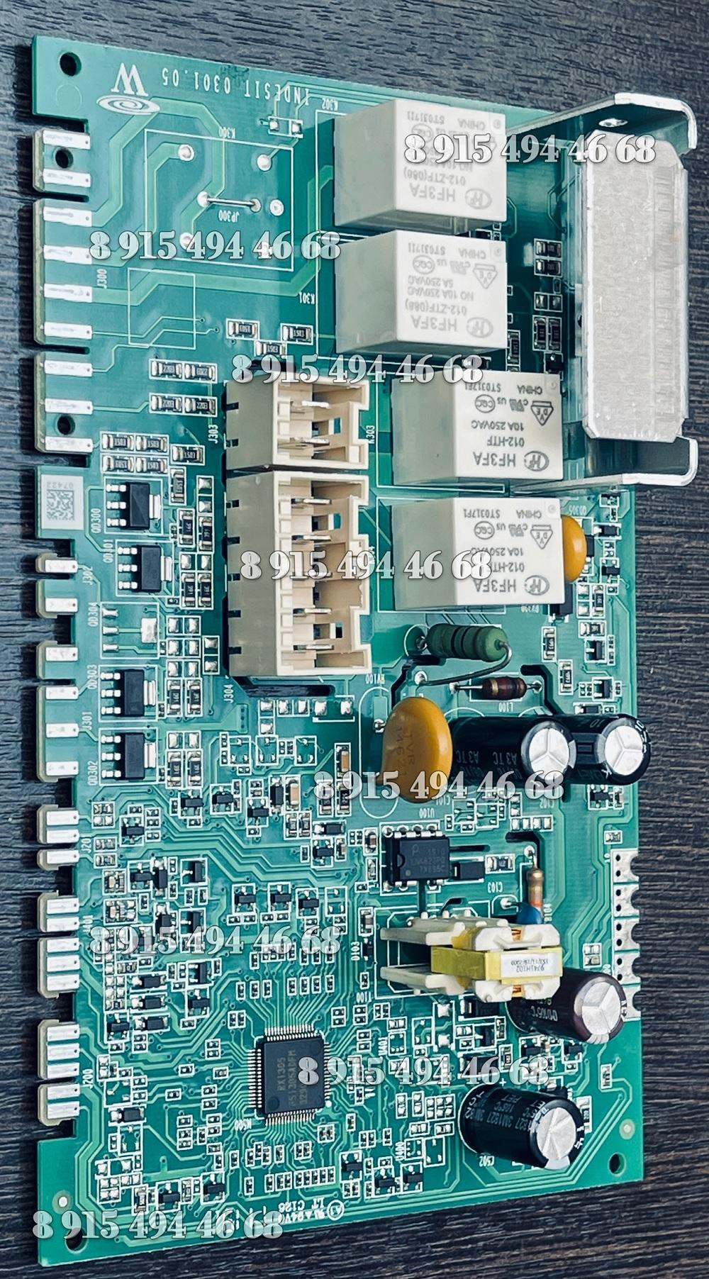 Силовой Модуль Стиральной Машины Indesit