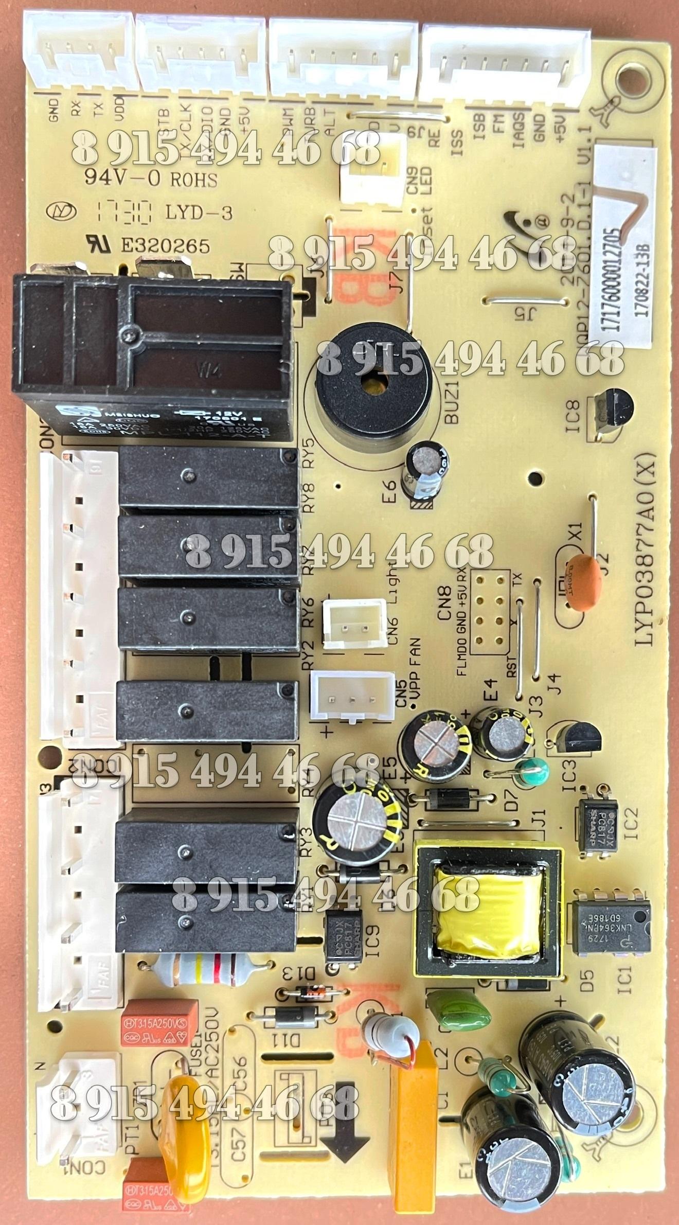 Электронный Модуль Управления Посудомоечной Машины Hansa