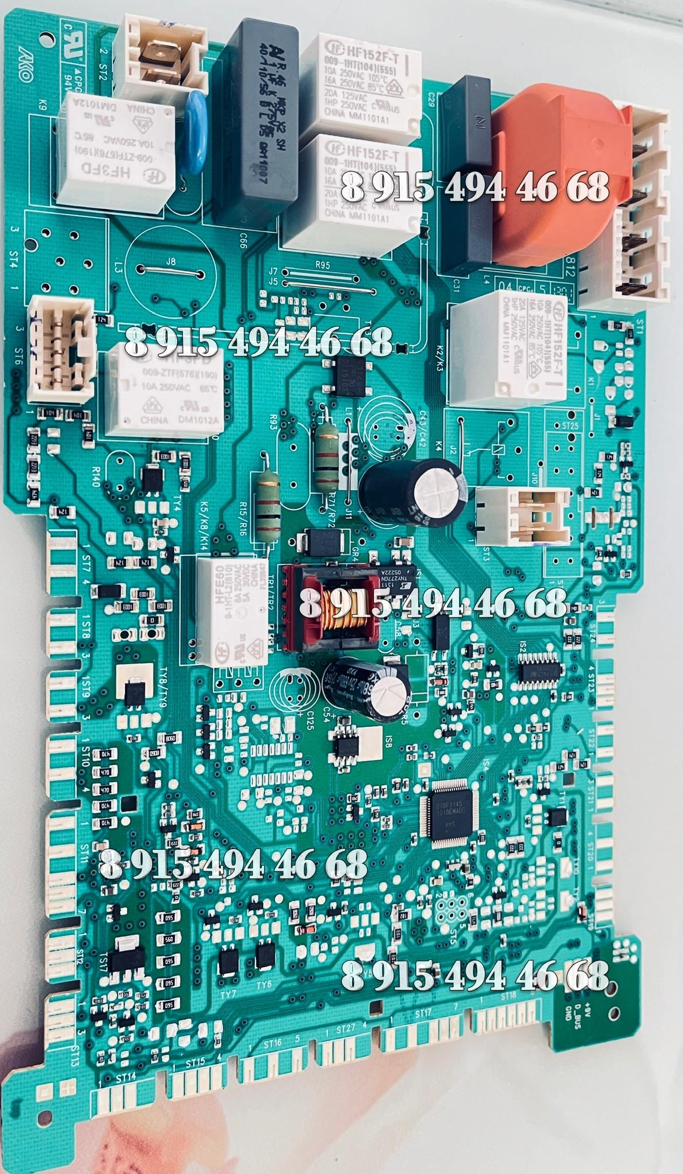 Модуль Управления Стиральной Машины Siemens